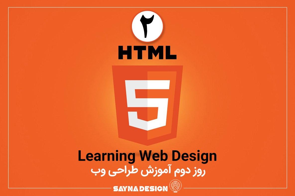 ساخت وب سایت ارزان