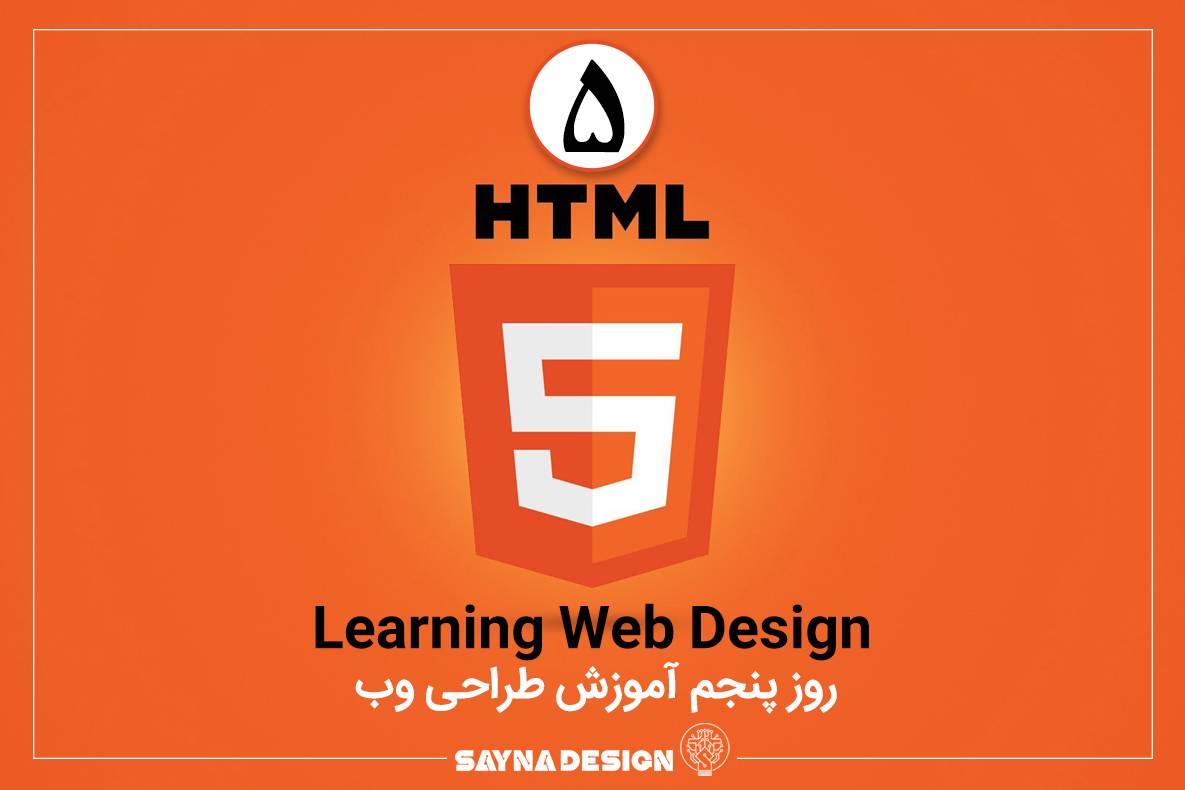 طراحی سایت پزشکان اصفهان