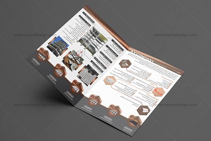 رنگهای تبلیغاتی خاص طراحی کاتالوگ